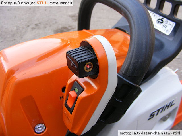 Лазерный прицел Stihl установлен на бензопилу Stihl MS251