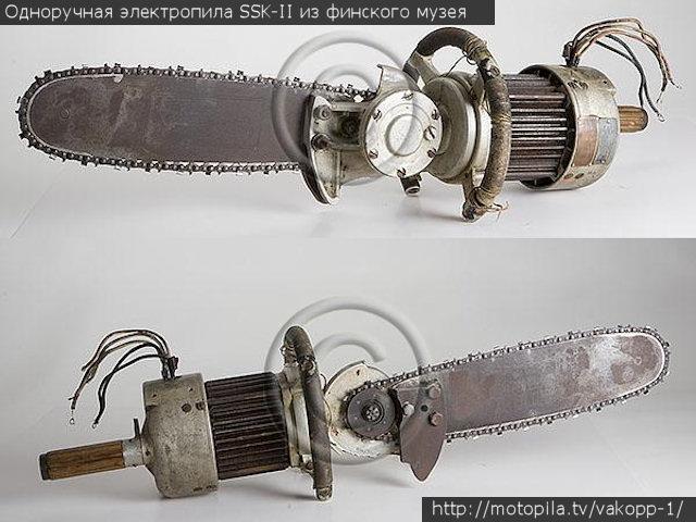 Одноручная электропила SSK-II из финского музея