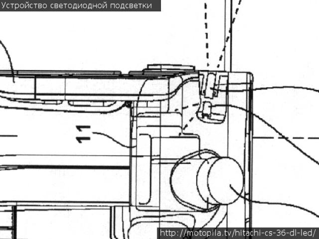 Устройство светодиодной подсветки на электропилах Hitachi (японский патент 2012 года)