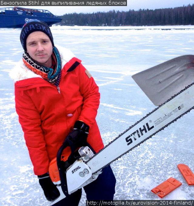 Бензопила Stihl для выпиливания ледяных блоков