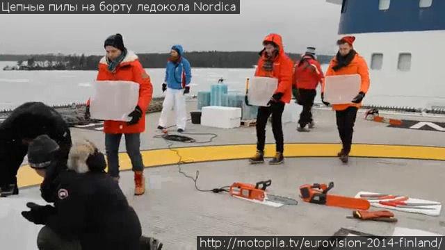 Цепные пилы на борту ледокола Nordica